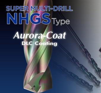 NHGS 型